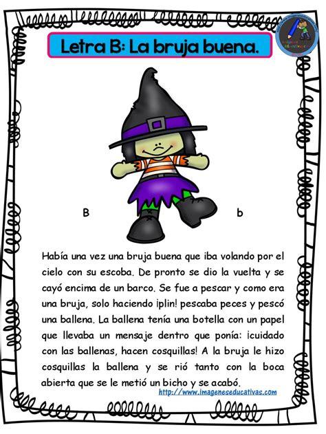 gratis libro de texto inside moebius 2 para leer ahora cuentos para ni 241 os y ni 241 as con las letras el abecedario 2 imagenes educativas