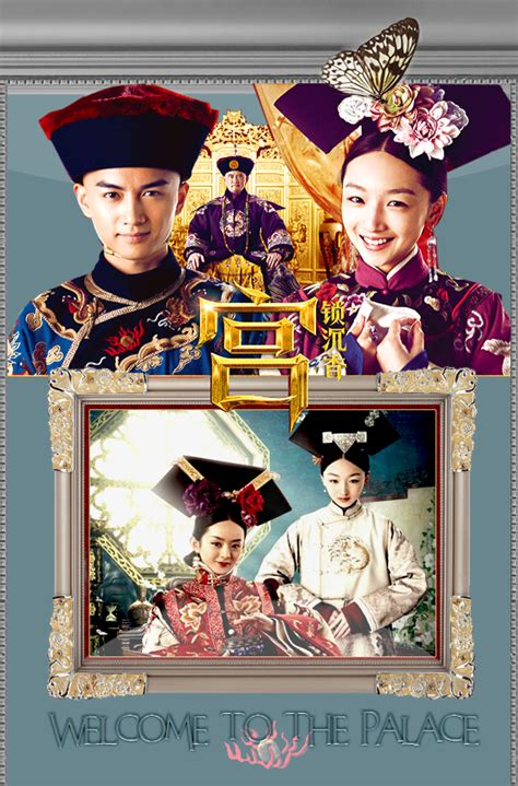 dramacool u prince series list full episode of the palace dramacool