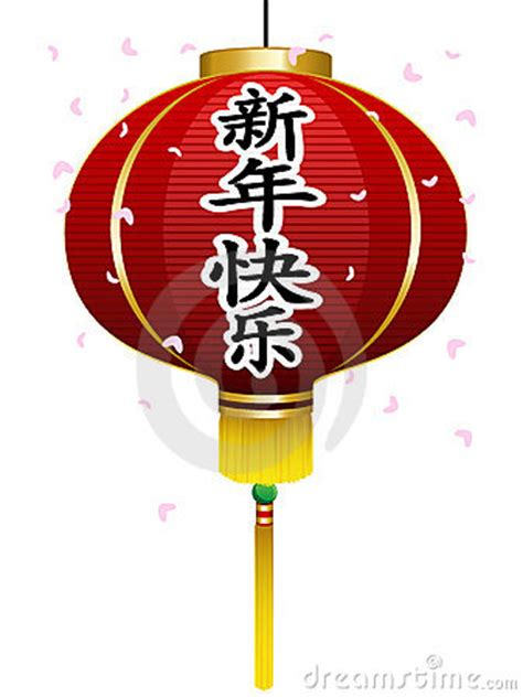why does new year lanterns new year lantern clip merry and