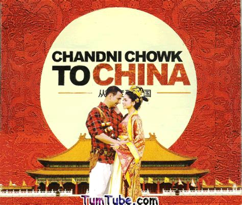 film chennai vs china wiki home search results for tamie movie chennai vs chain bed