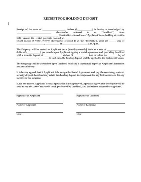 property management receipt template receipt for holding deposit on rental property