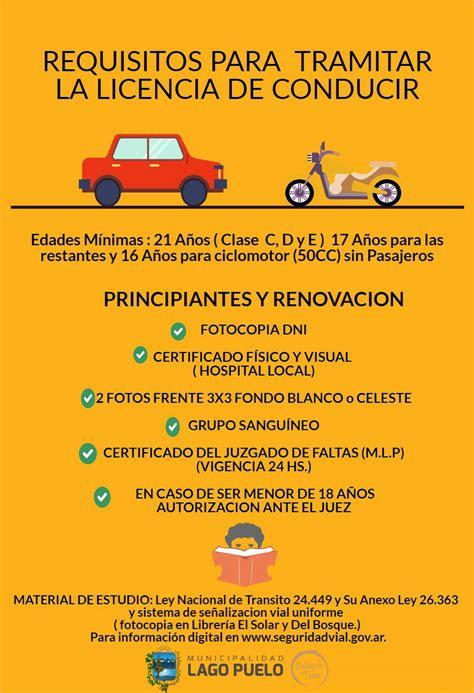 requisitos para la licencia de conducir en el df 2016 cmo tramitar la licencia de conducir en el distrito