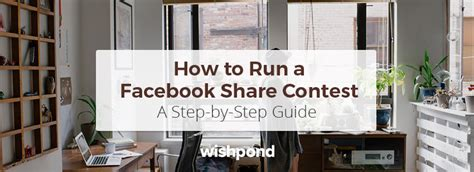 How To Run A Facebook Giveaway - how to run a facebook share contest a step by step guide johnshipka com