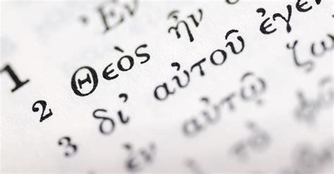 testi in greco antico imparare greco antico corsi greco antico