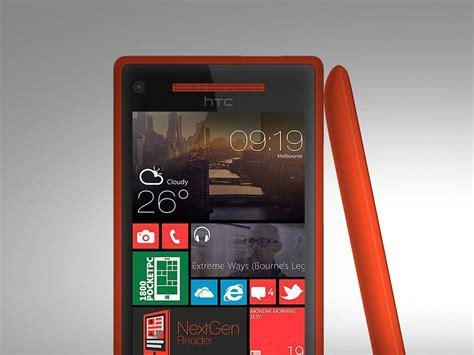 antivirus para o nokia lumia 520 gratis que antivirus se usa para lumia 520 que antivirus se usa