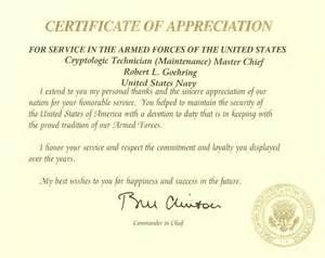 Certification Letter For Retirement Presidential Retirement Letter Submited Images