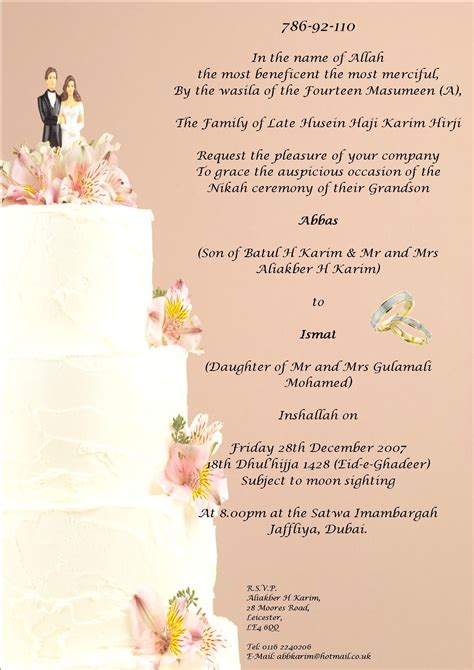 Christian Wedding Invitations ? gangcraft.net