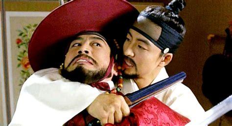 film korea untold scandal cineplex com untold scandal