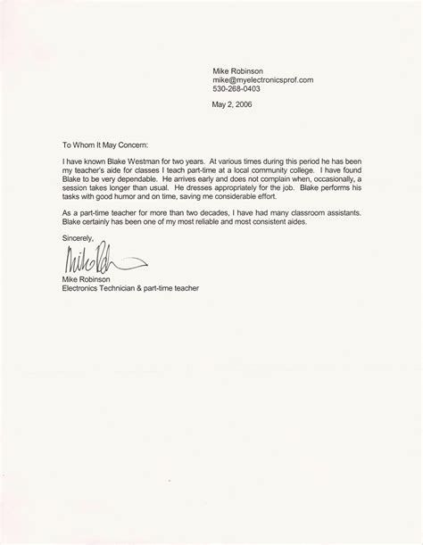 Reference Letter Vs Phone Reference letters of personal recommendation blaszczak co