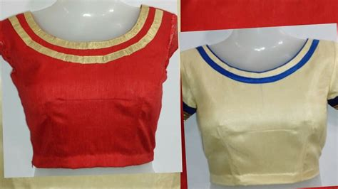 boat neck ki cutting blouse boat neck cutting and stitching blouse front and