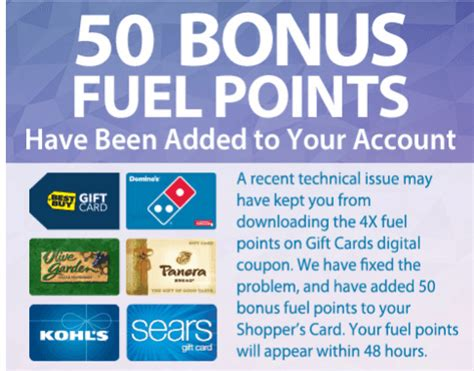 Frys Gift Cards - reminder fry s earn 4x fuel points on select gift cards through 10 4 50 bonus