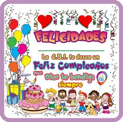 imagenes de happy birthday para ninos frases de cumpleanos para ninos imagenes de cumplea 241 os