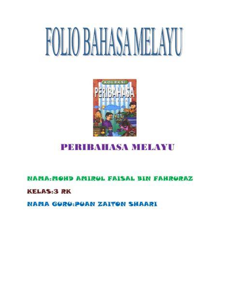 contoh bio bijak folio bahasa melayu tingkatan 3