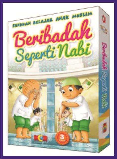film kartun anak tk lagu anak islami video lagu anak kartun anak film anak