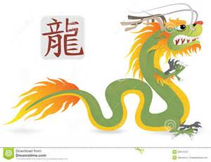 green chinese dragon royalty free stock photography