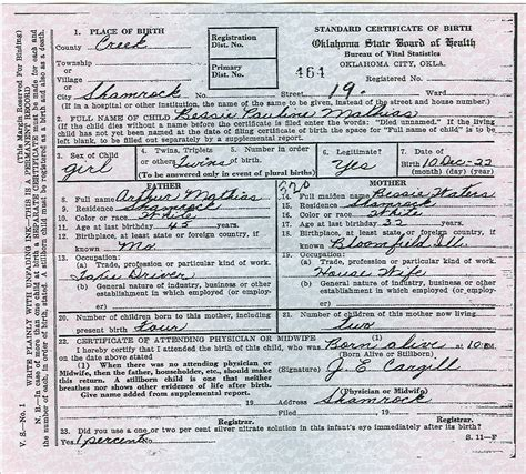 Oklahoma Birth Records Oklahoma City Birth Certificates Gallery Birth