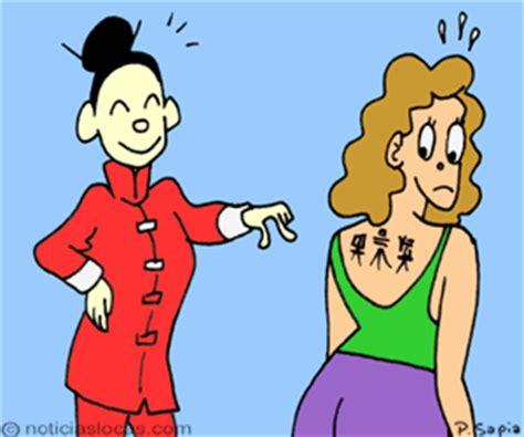 imagenes comicas y locas la enga 241 an con las letras de su tatuaje chino off topic