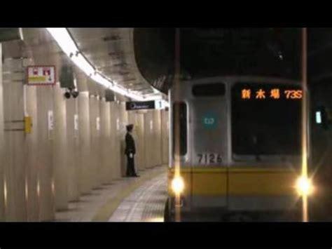 Spreibedcover Set Katun Jepang Garis Lines inikah kereta yang akan digunakan sebagai mrt jakarta kaskus threads