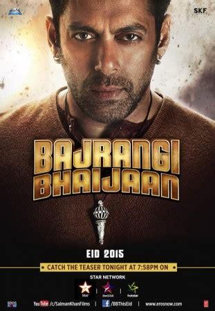 biography of movie bajrangi bhaijaan salman khan s bajrangi bhaijaan in trouble pil seeks