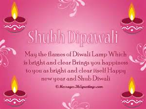 diwali greetings and card messages 365greetings