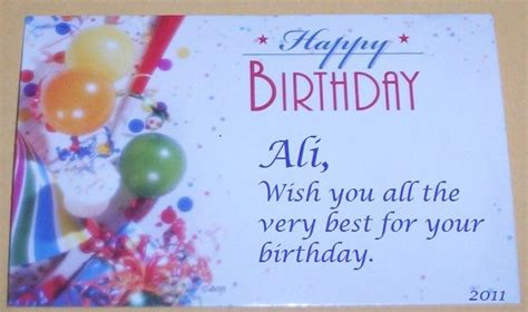 Cyber Birthday Cards Happy Birthday Ali Cyber Greeting Cards Pinterest