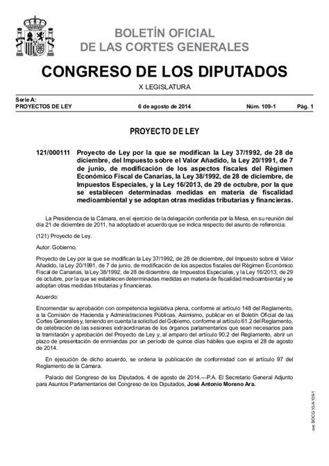 legislacion fiscal vigente iva reforma ley regimen tributario 2016