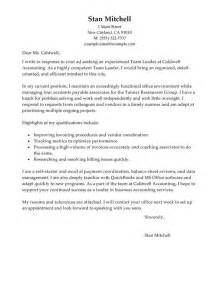 Personal loan request letter to boss cover letter for you