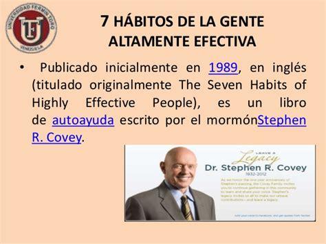 libro the 7 habits of 7 habitos de la gente altamente efectiva