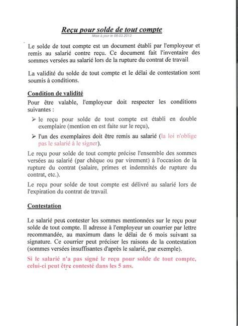 Exemple De Lettre Solde Tout Compte Modele Solde De Tout Compte 2012 Document