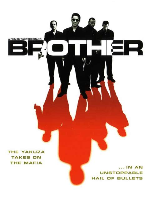 film gangster brother brother 2000 review cityonfire com
