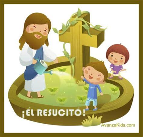 imagenes religiosas infantiles im 225 genes cristianas con frases im 193 genes para ni 209 os pascuas