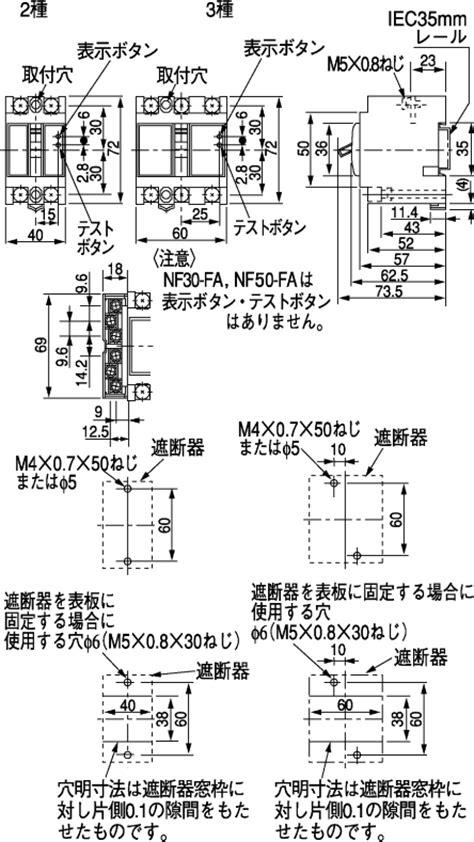Mccb Nf 30 Cs 3p 5a Mitsubishi nf30 fa 3p 15a