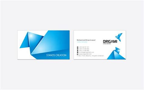 Business Origami - origami by mohammed mirza