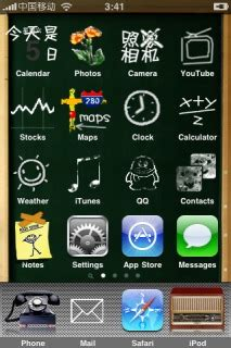 china mobile themes java free download download chinese style iphone theme apple theme mobile