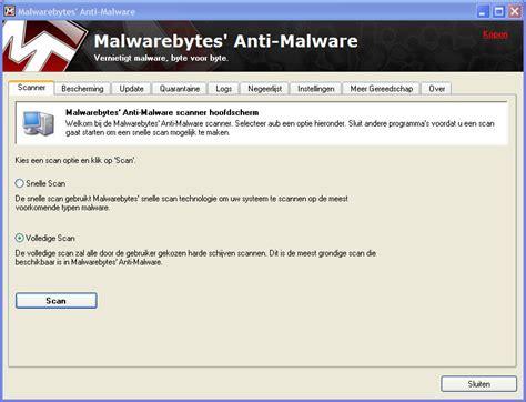 best anti malware for lumia spy cam java application