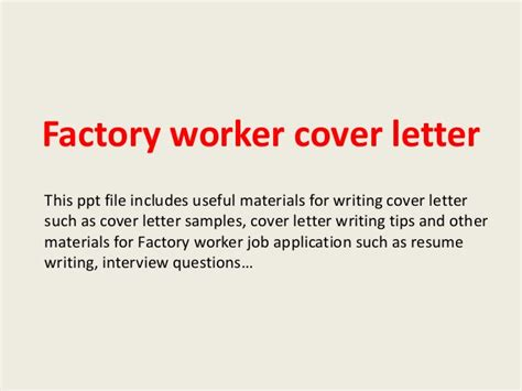 Factory Worker Cover Letter by Factory Worker Cover Letter