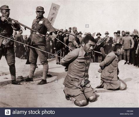 Nationalist China Civil War Photos Amp Nationalist China