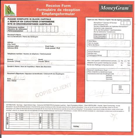 moneygram receipt template our database business innnovation centre
