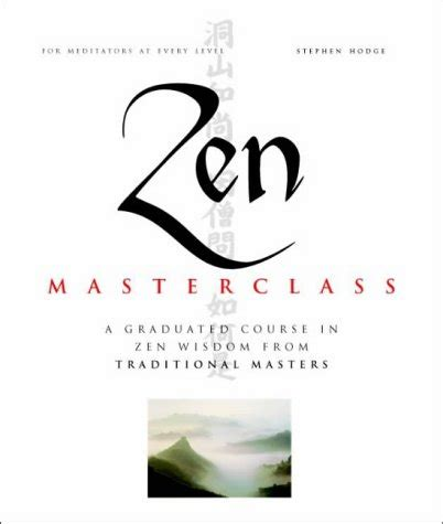 yin master class a memoir books zen master class by stephen hodge reviews discussion