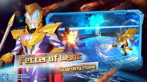ultraman legend  heroes  android apk