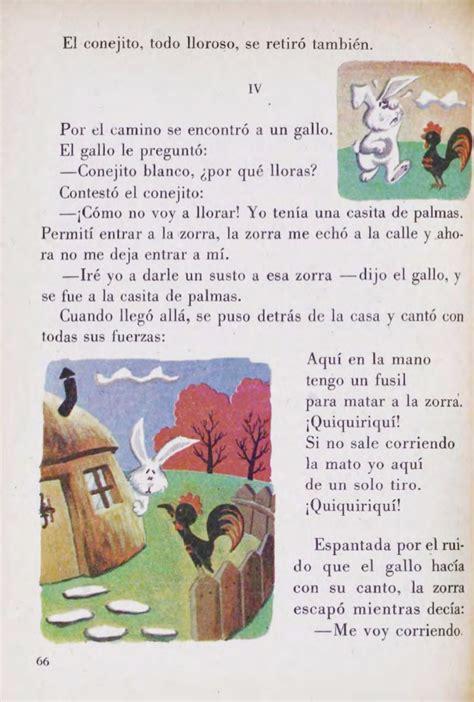 libro el camino con una mi libro de segundo a 209 o de primaria de 1960