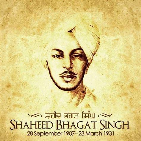 biography bhagat singh life story of bhagat singh in hindi language
