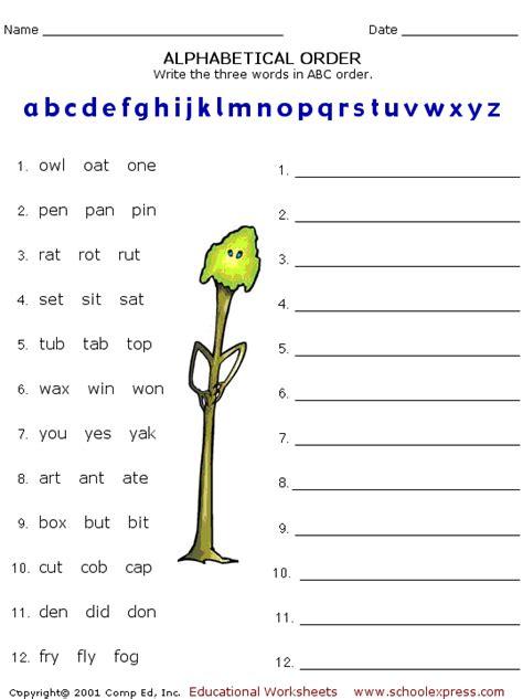 Alphabetical Order Worksheets by Alphabetical Order Worksheets Search Results Calendar 2015