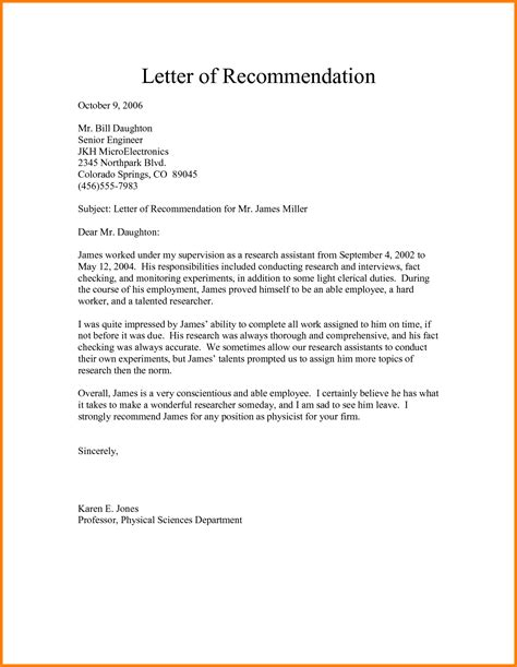 6 what should a letter of recommendation look like sle of invoice