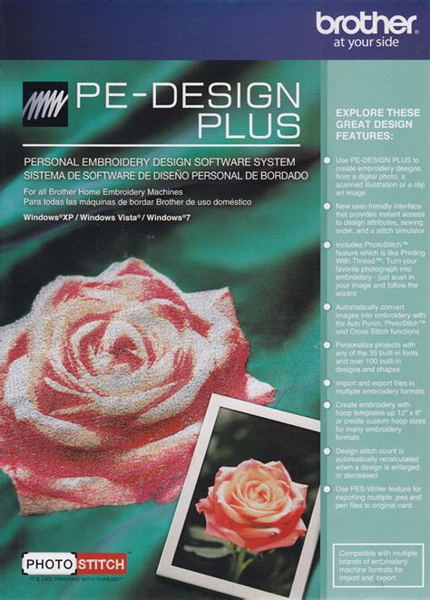 design plus embroidery ltd pe design plus embroidery editing software by brother