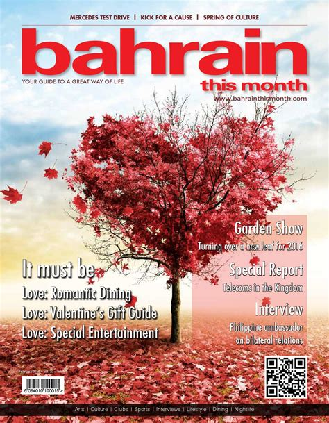 issuu bahrain this month january 2015 by red house bahrain this month february 2016 by red house marketing