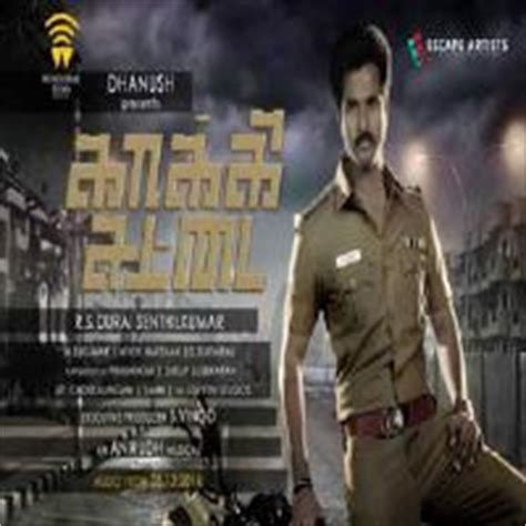 download mp3 from kakki sattai kakki sattai 2014 tamil mp3 songs free download starmusiq
