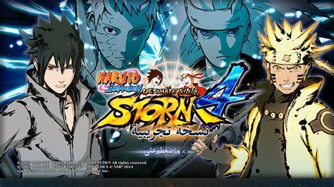 tutorial naruto ultimate ninja 4 review naruto shippuden ultimate ninja storm 4 inthegame