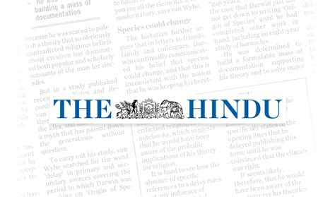 layout of the hindu newspaper fingerprints ad caigns agency credentials agency