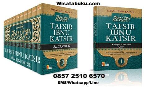 Tafsir Ibnu Katsir Juz 1 Ibnu Kasir Srb ibnu katsir archives wisata buku islam